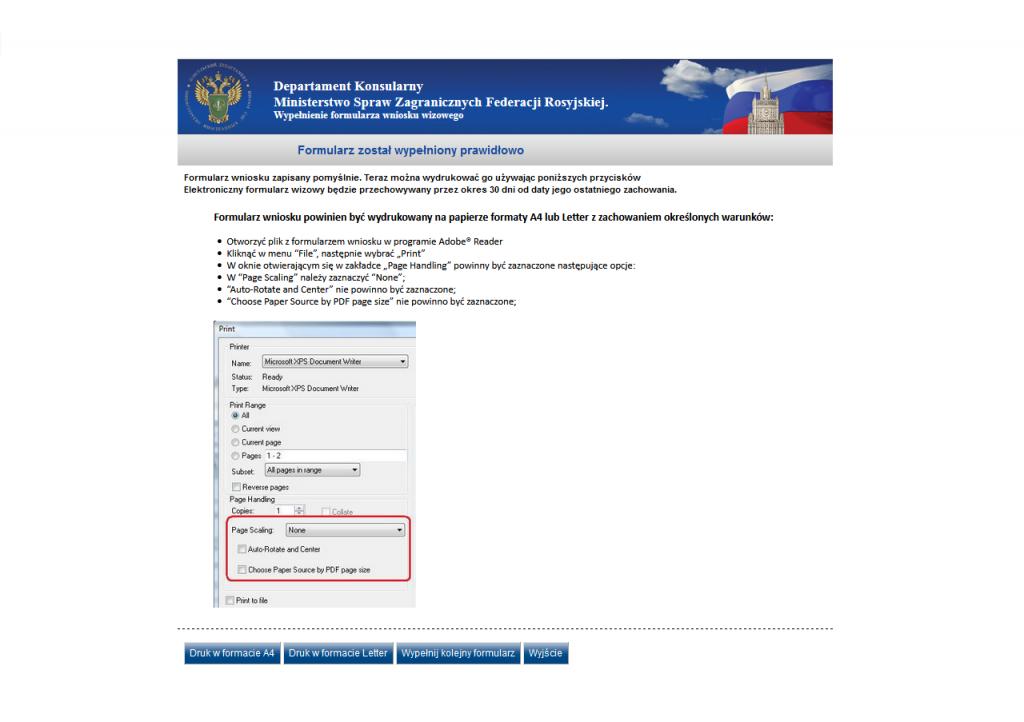Wizy do Rosji - przewodnik krok po kroku - Drukowanie wizy