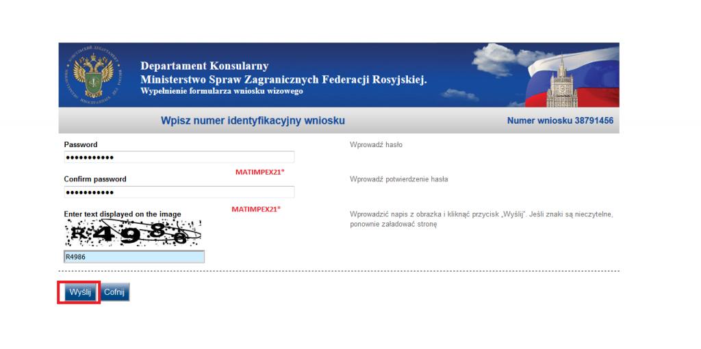 Jak wypełnić formularz wizowy - Krok 2